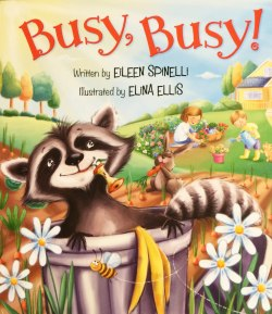 busybusy_worthypub_cover